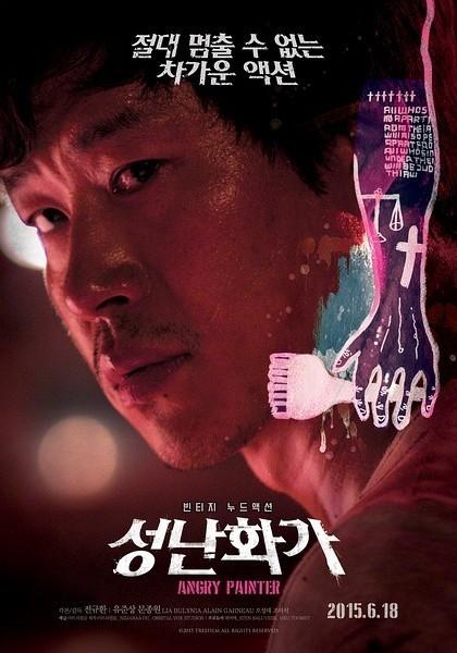 韩国三级《爱的色放》5274513.