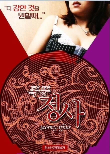 韩国三级手机电影下载7111908342