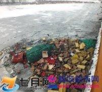 哈尔滨20吨快递卡车掉