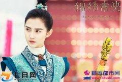 陈钰琪个人资料微博 唐嫣工作室签约首批演员