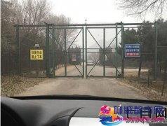 动物园老虎伤人事件最新进展 重新开园后老虎重新被放出