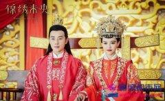 锦绣未央女主最后跟谁结婚了 锦绣未央女主大结局揭秘