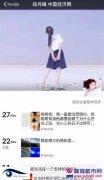 渣男潘奥不承认与段丹峰有婚约 段丹峰长文原文内容