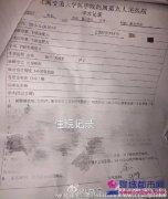 上海第九院余东老婆张琳琳微博说了什么 简直毛骨悚然!