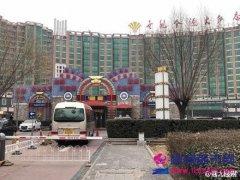 北京哪三大涉黄俱乐部被查现场视频 到底是怎么回事?