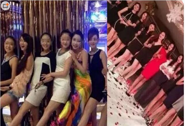 北京三家高端俱乐部被查专题报道