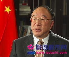 重庆市长黄奇帆为何辞职近况去向,黄奇帆从政历程辞职后去哪任职