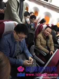 星河创服李元戎飞机上性骚扰女乘客被抓始末全过程细节图