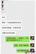 李元戎老婆照片资料曝光 到底是怎么回事?