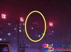 河北衡水居民楼发生爆