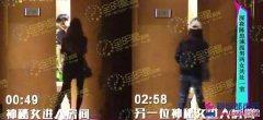陈思诚疑似婚内出轨 被曝深夜与两位女子酒店共处一室一整晚