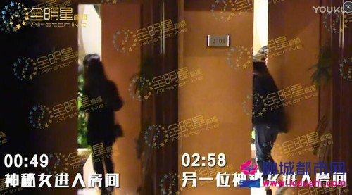 陈思诚出轨了吗?陈思诚酒店总统套房夜会两女子现场图