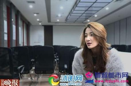航班性骚扰阳阳花椒直播碰瓷也碰王思聪现场全过程视频是炒作吗