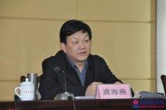 甘肃副省长虞海燕被查