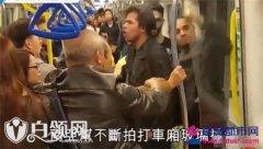 香港地铁三名印度人猥