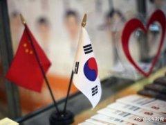 韩国旅游叫停是什么原因 中国停办韩国旅游签证是真的吗