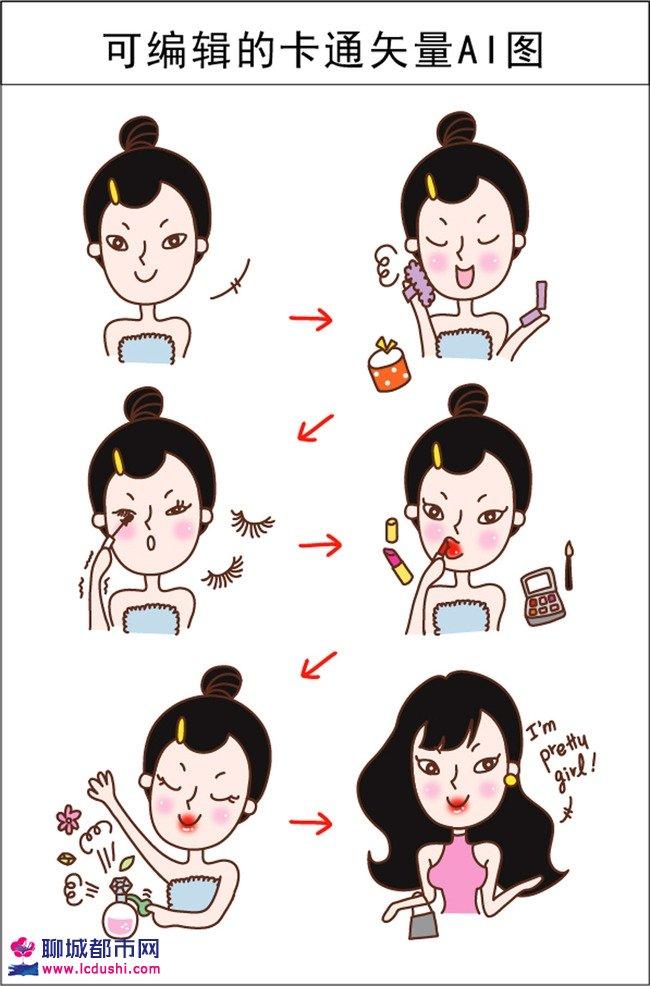 女生淡妆教程,如何快速化淡妆!